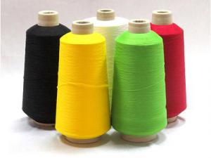 Stretch Nylon Yarn Twist And Beat Beat Car Suture