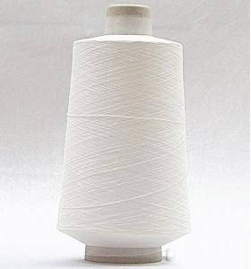 The White Nylon, Yarn And Yarn Twist Together Beat Car Suture-1