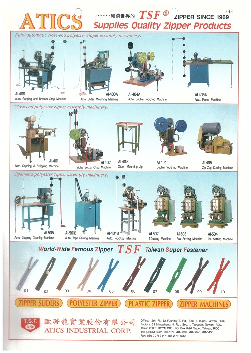 OPEN-END POLYESTER ZIPPER ASSEMBLY MACHINERY
